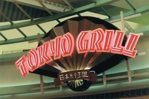 Custom Neon Signs, Montclair CA | Tokyo Grill